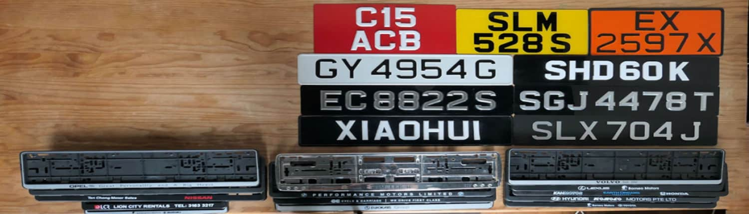 Singapore licence plate and frame
